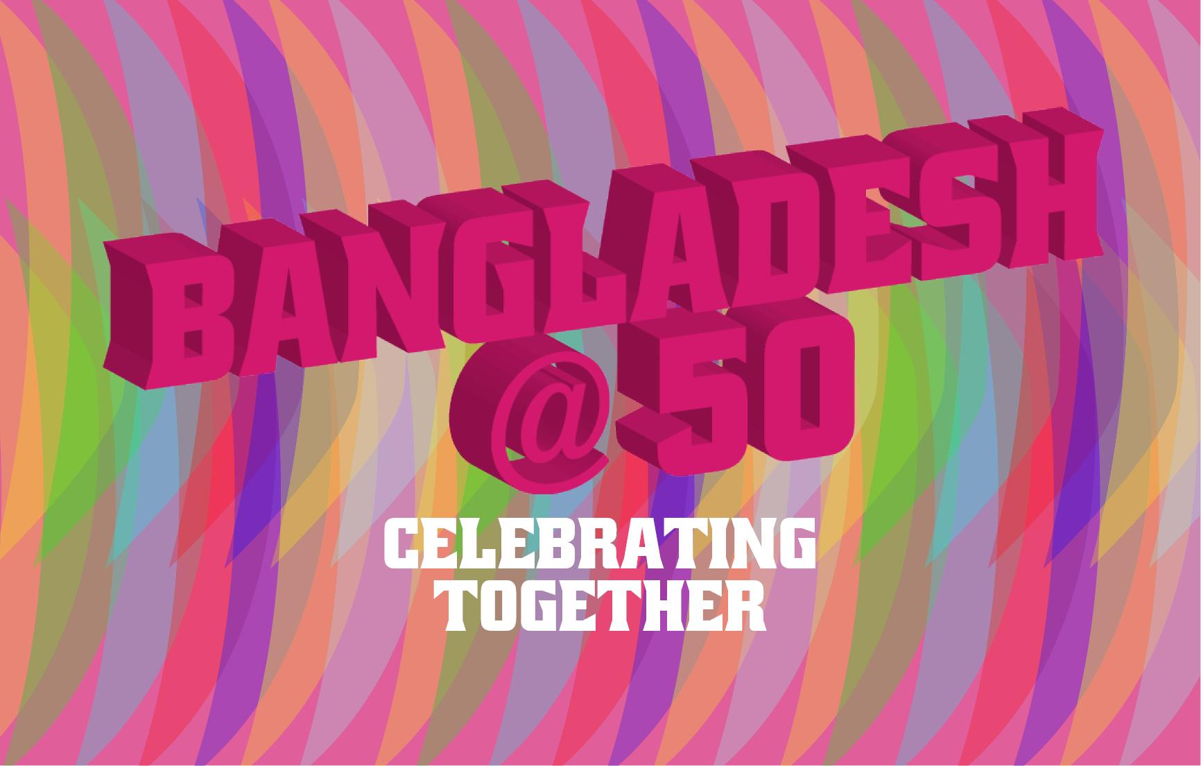 Bangladesh 50 at MAC